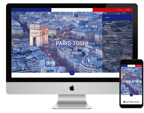 paris-toshi.com